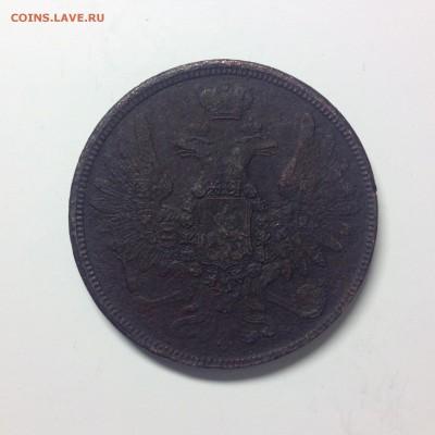 5 КОПЕЕК 1859г.( герб старый) - 1 (5)