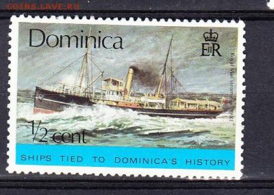 Доминика 1м корабль - 105