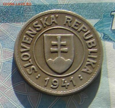 Словакия 1 крона 1941 до 14-11-2017 до 22-00 по Моск - 23 А