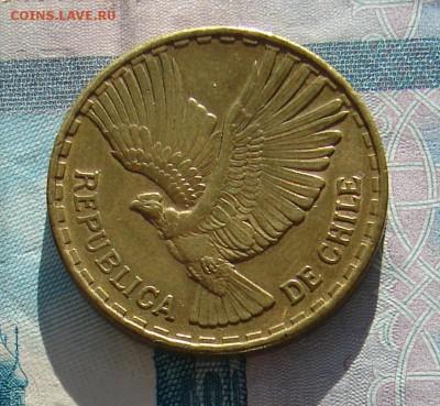 Чили 10 сентесимо 1965 до 14-11-2017 до 22-00 по Москве - 16 А