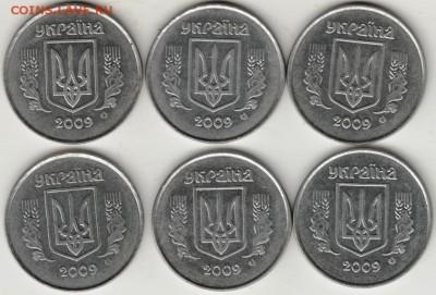 Украина 5 копеек 2009 г. 6 шт. до 24.00 17.11.17 г. - Scan-171111-0001