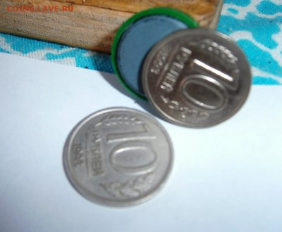 10 рублей 1993 лмд не магнитная до 16 ноября 2017 22-00 - PB110850.JPG