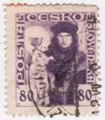 Словения старая() до 18.11.17 г. в 23.00 - Scan-171111-0004