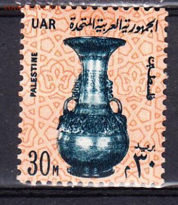 Палестина 1964 1м 30м - 144