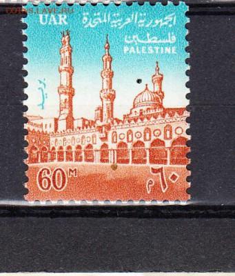 Палестина 1964 1м 60м - 147