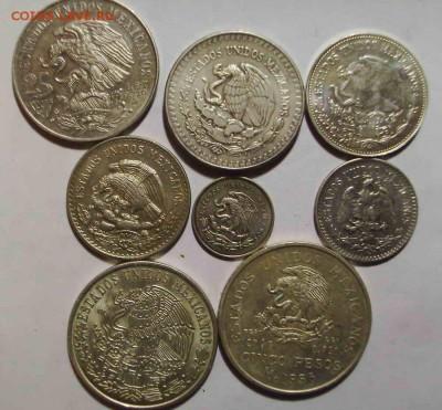 Монеты Мексики.Серебро.Продам. - PICT0013_новый размер_exposure.JPG