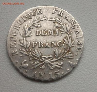 Франция. - P_20171112_115543