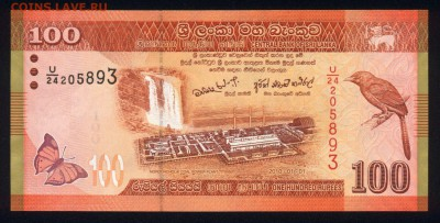 Шри-Ланка 100 рупий 2010 unc 19.11.17. 22:00 мск - 2