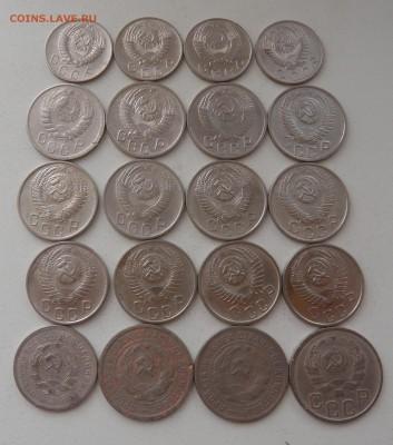 20 монет 10к, 15к, 20 к.  31-56 годов. до 15.11.17. - 1202а