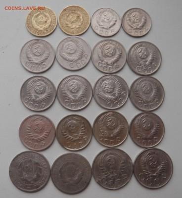 20 монет 2к, 10к, 15к, 20 к.  26-56 годов. до 15.11.17 - 2к1