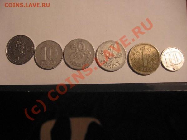 Несколько монет разнах государств. - 8888888888888