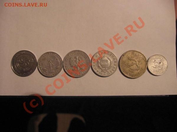 Несколько монет разнах государств. - 777777