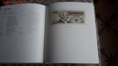 Польша Коллекционный набор банкнот до 18.11 22:00 - 20171113_121642