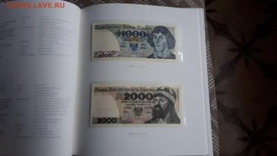 Польша Коллекционный набор банкнот до 18.11 22:00 - 20171113_121518