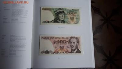 Польша Коллекционный набор банкнот до 18.11 22:00 - 20171113_121506