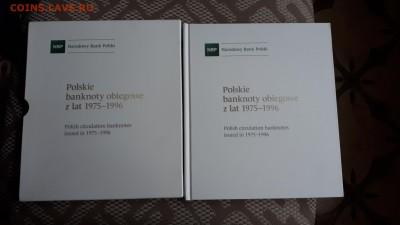 Польша Коллекционный набор банкнот до 18.11 22:00 - 20171113_121702