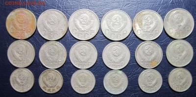 10,15,20 копеек 1952-57гг.(погодовка-18шт.) до 16.11 в 22.00 - 20к52-2