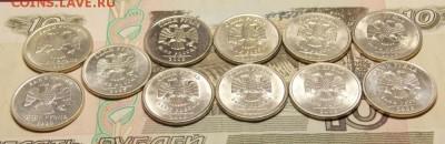 1 рубль 1998-2009 гг   до 18.11.17 до 22-00 по мск - Изображение 130