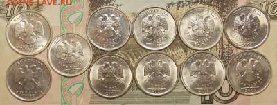 1 рубль 1998-2009 гг   до 18.11.17 до 22-00 по мск - Изображение 133