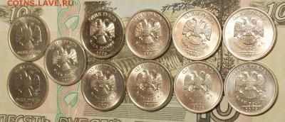 1 рубль 1998-2009 гг   до 18.11.17 до 22-00 по мск - Изображение 141