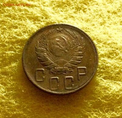 5 копеек 1938 в патине, есть блиц, до 16.11.17 в 22-00 МСК - IMG_9621.JPG