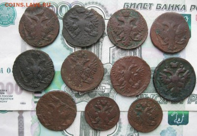 11 монет,Деньги,полушки 1737-1751г.до16.11. - IMG_4912.JPG