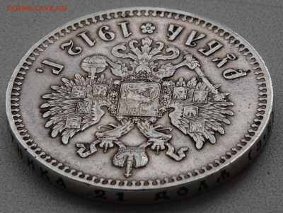 1 рубль 1912 до 18.11 22:00 с 200 руб - IMG_1517