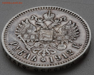 1 рубль 1912 до 18.11 22:00 с 200 руб - IMG_1516