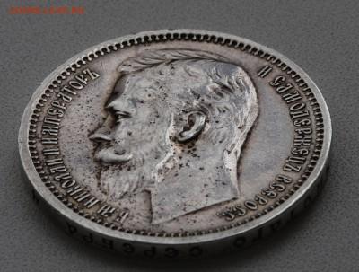1 рубль 1912 до 18.11 22:00 с 200 руб - IMG_1513