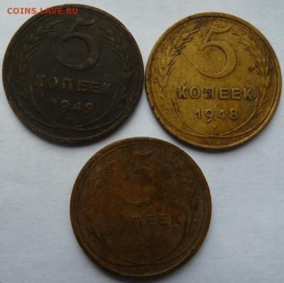 5 к 1930,48,49 г до 22.00 16 ноября - Изображение 11797