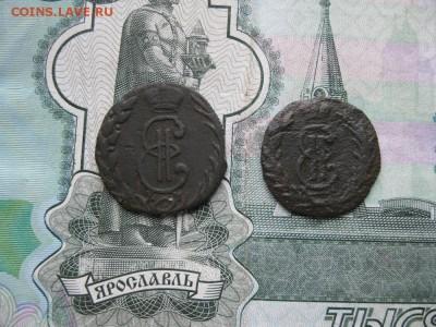 Полушка 1767г.,деньга 1770г.Сибирские.до16.11. - IMG_4938.JPG