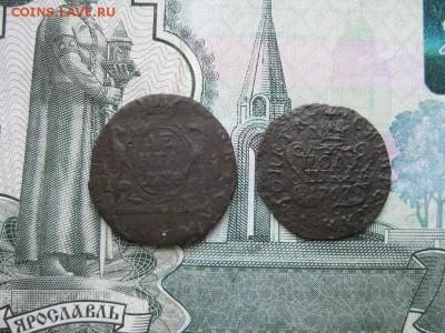 Полушка 1767г.,деньга 1770г.Сибирские.до16.11. - IMG_4937.JPG