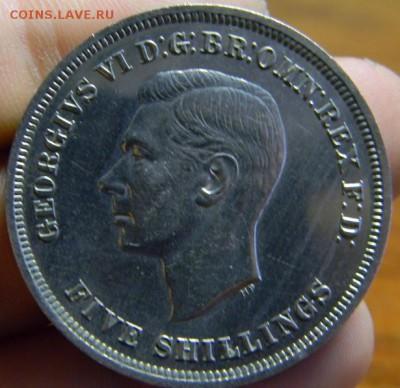 Крона Британия 1951 - DSCN1783.JPG