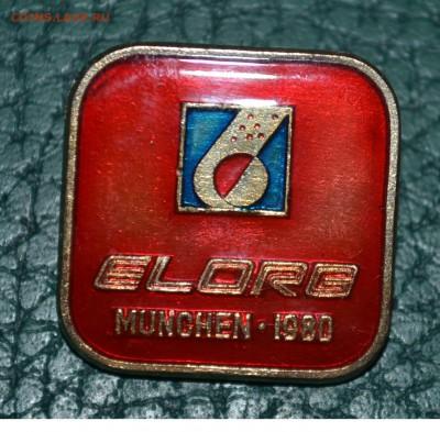 elorg значок Мюнхен 1980 г - DSC_0502.JPG