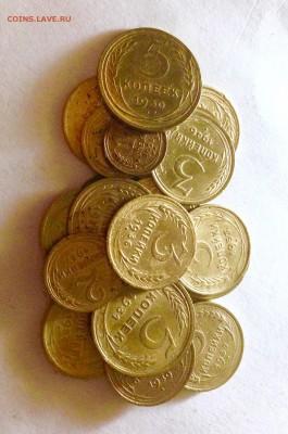 23 монеты ранней бронзы до 16.11.17 в 22-00 по МСК - IMG_9673.JPG