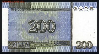 Северная Корея 200 вон 2005 unc 21.11.17  22:00 мск - 1
