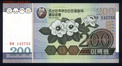 Северная Корея 200 вон 2005 unc 21.11.17  22:00 мск - 2