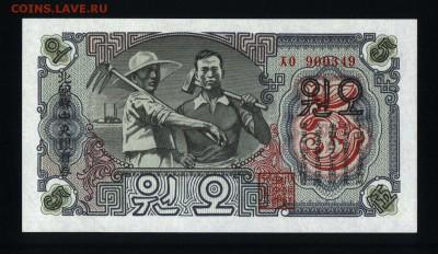 Северная Корея 5 вон 1947 unc до 21.11.17  22:00 мск - 1