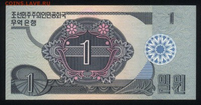 Северная Корея 1 вона 1988 unc 21.11.17  22:00 мск - 1