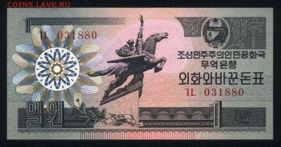 Северная Корея 1 вона 1988 unc 21.11.17  22:00 мск - 2