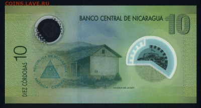 Никарагуа 10 кордоба 2007-2012 (полимер) unc 21.11.17  22:00 - 2