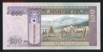 Монголия 100 тугриков 2000 unc до 21.11.17  22:00 мск - 1