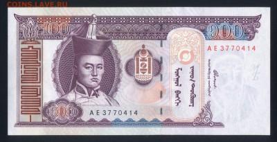 Монголия 100 тугриков 2000 unc до 21.11.17  22:00 мск - 2