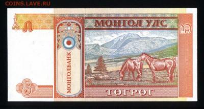 Монголия 5 тугриков 1993 unc до 21.11.17  22:00 мск - 1