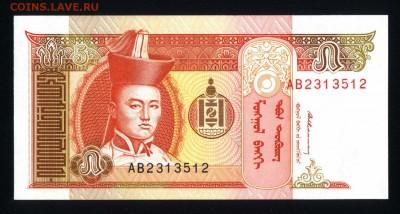 Монголия 5 тугриков 1993 unc до 21.11.17  22:00 мск - 2
