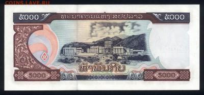 Лаос 5000 кип 2003 unc до 21.11.17  22:00 мск - 1