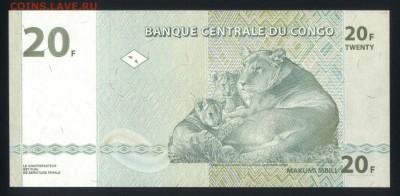 Конго 20 франков 2003 unc 21.11.17  22:00 мск - 1
