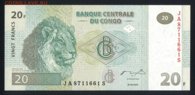 Конго 20 франков 2003 unc 21.11.17  22:00 мск - 2