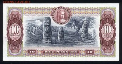 Колумбия 10 песо 1980 unc 21.11.17  22:00 мск - 1