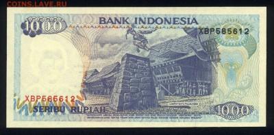 Индонезия 1000 рупий 1992 unc 21.11.17  22:00 мск - 1